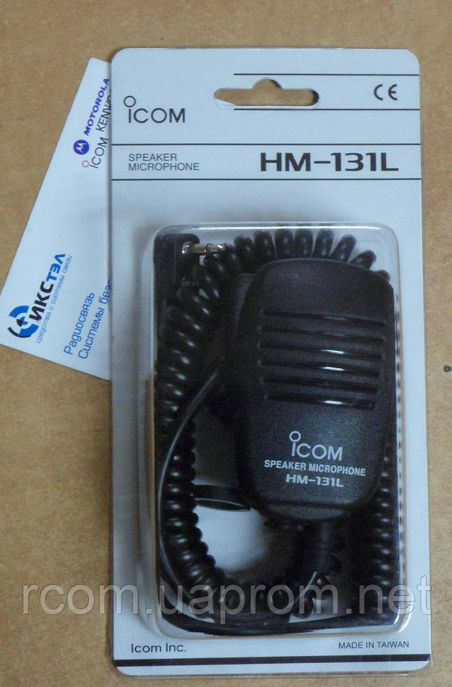 HM-131L ICOM ikstel Donetsk