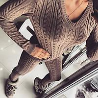 Женский модный вязаный костюм: свитер и штаны (4 цвета)