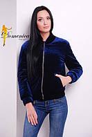 Женская модная бархатная куртка весна с утеплителем (3 цвета)