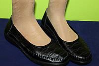 Женская обувь опт Одесса