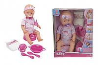 Куклы и пупсы «Simba» (5039005) пупс New Born Baby Дринк, 43 см