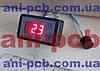 Счетчик моточасов-сигнализатор СМС-0,36-4-а