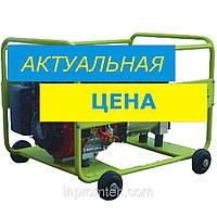 DJ 100 BS-TE США Генератор со стартером бензиновый DALGAKIRAN 9,0 кВA, Киев