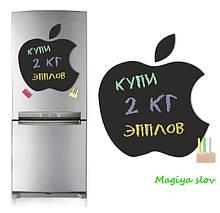 Магнитные доски на холодильник (мел, маркер)