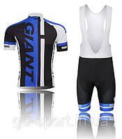 Велоформа Giant blue v2 2014