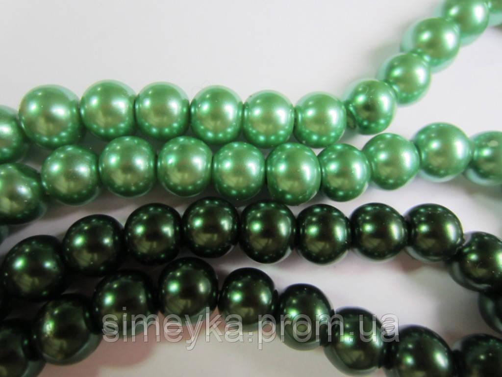 Жемчуг керамический 8 мм, упаковка 20 шт. Зелёный (на фото сверху)