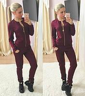 Женский красивый костюм: кофточка на змейке и штаны (4 цвета)
