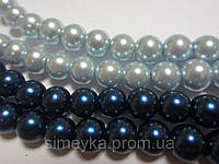 Жемчуг керамический 8 мм, упаковка 10 шт. Тёмно-синий