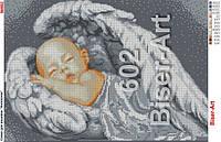 """Схема для повної вишивки бісером """"Ангелочок"""" БА-602"""