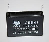 CBB-61 1,2 mkf ~ 450 VAC (±5%) конденсатор для пуска и работы. Выводы КЛЕМЫ JYUL (37*11*23 mm)