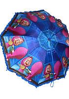 Зонтик детский для девочек Children's Umbrella 787