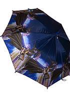 Зонтик детский для мальчиков Children's Umbrella 788