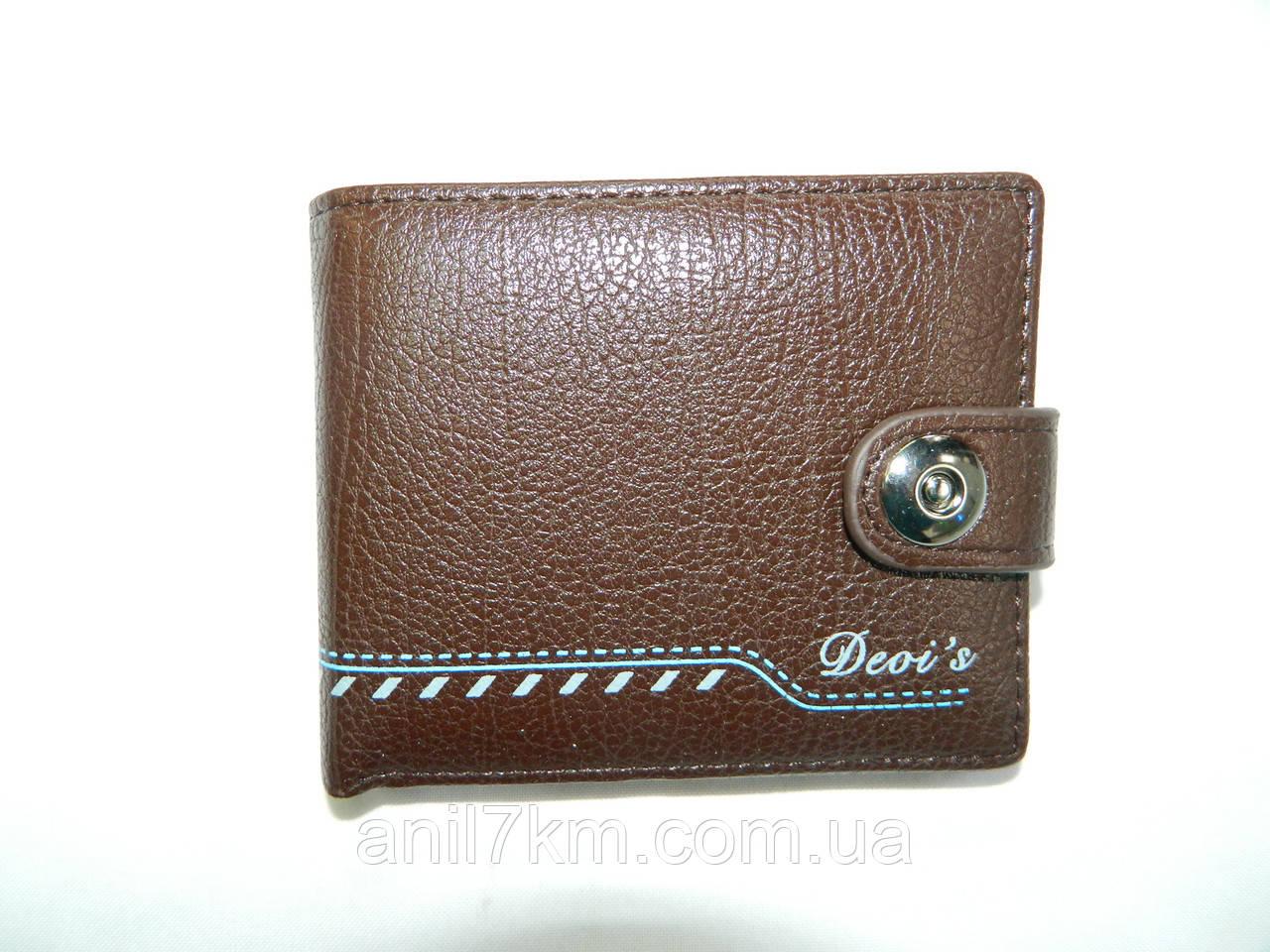 Чоловічий гаманець