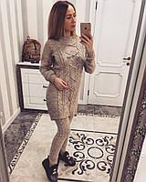Женский теплый модный вязаный костюм: удлиненный свитер и вязанные штаны (4 цвета) беж, универсал