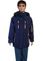 Модная весенняя куртка на мальчика, фото 1