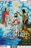 """Схема для повної вишивки бісером """"Хрещення господнє"""" БА-606а"""