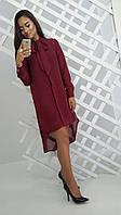 Женский стильный комплект: платье майка+ рубашка