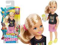 Кукла Челси на тропе щенков / Barbie Chelsea Puppy Chase DMD94