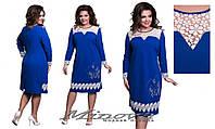 Платье женское нарядное креп, украшено кружевом размеры 52,54,56
