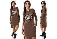 Женское модное платье спортивного кроя утепленное с пайетками (5 цветов)