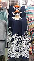 Женская красивая блуза туника, фото 1