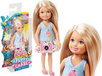 Кукла Челси на тропе щенков / Barbie Chelsea Puppy Chase DMD95