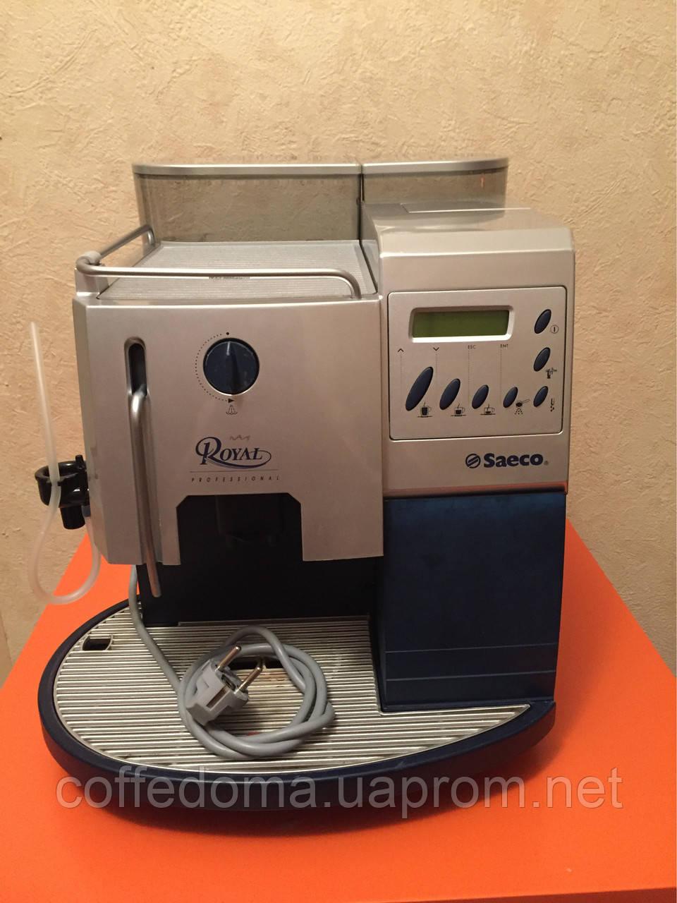 Saeco Royal proffessional автоматическая кофемашина