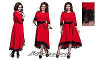 """Нарядное женское платье """"Кармэн"""" стрейч-креп украшено кружевом с удлиненной спинкой размеры:50,52,54"""