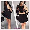 Женское модное повседневное платье с вышивкой