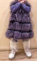 Детский   Меховой Жилет из Чернобурки любой длины и Цвета на Пошив Серая Фалды из спинной части