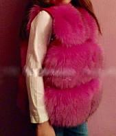 Детский Песцовый Меховой Жилет любой длины и Цвета на Пошив Розовая Фалды из спинной части