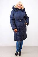 Женская стильная зимняя куртка-пальто больших размеров (2 цвета) темно-синий, 50