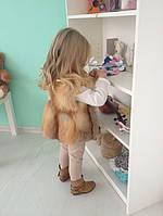 Детский  Меховой Жилет из меха Лисы любой длины и Цвета на Пошив Желтая Фалды из спинной части