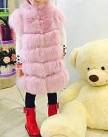 Детский Песцовый Меховой Жилет любой длины и Цвета на Пошив Розовая с Плечиками Фалды из спинной части