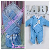 Набор на выписку для новорожденных конверт+комбинезон+шапочка