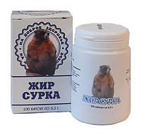 БАД Жир сурка 100 капсул по 0,3г очищение легких от токсинов