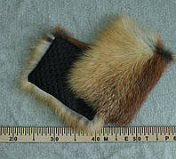 Меховые Карманы из натурального меха Енота пошив LUX