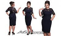 Нарядное женское платье креп-дайвинг украшено вставками из гипюра размеры 48-54