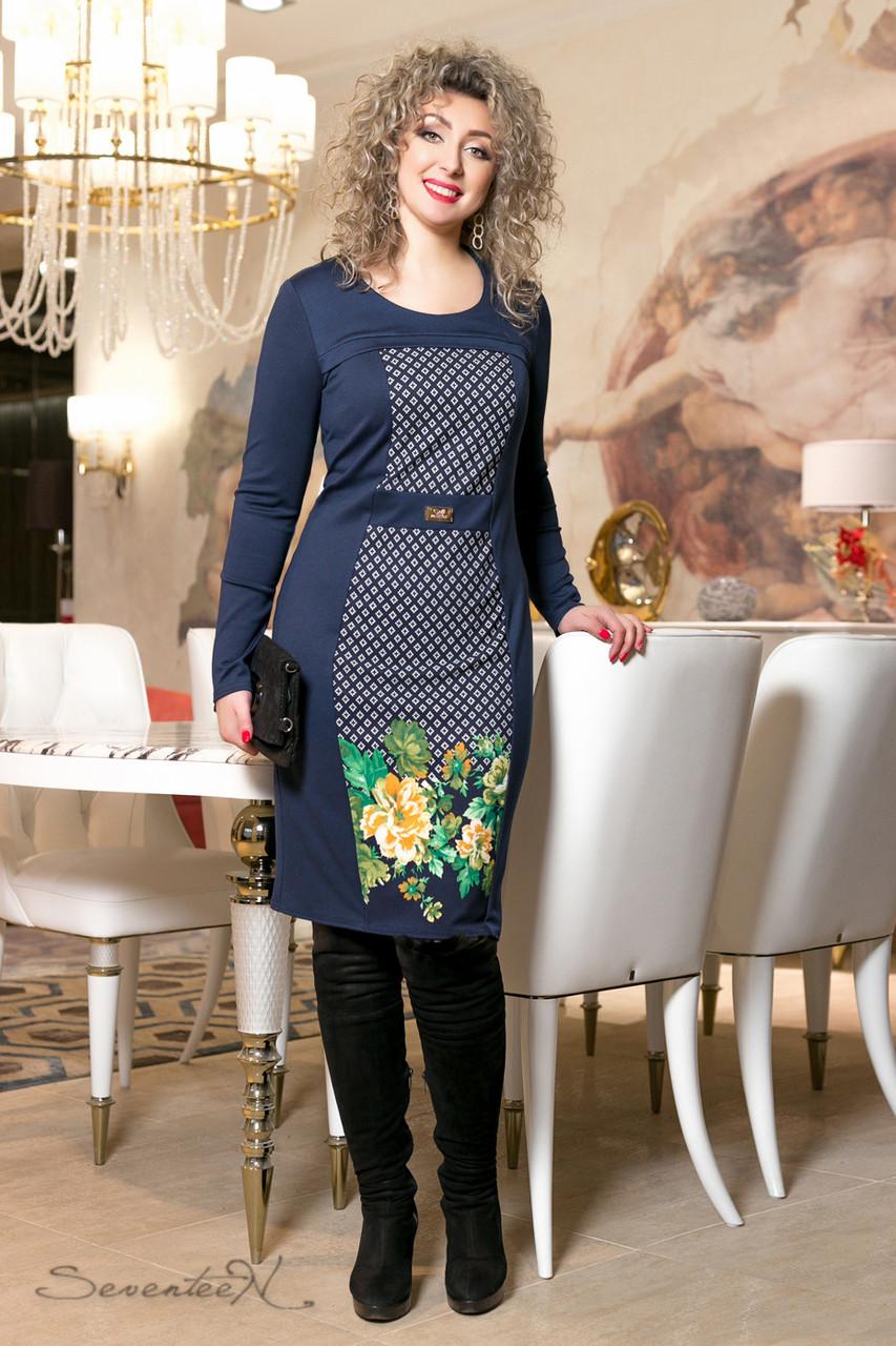 Модное женственное платье