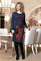 Модное женственное платье синий/коричнево-красный