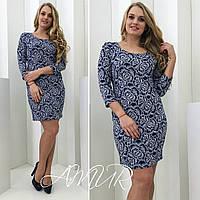 Стильное синее  батальное платье с цветочным принтом. Арт-2012/82