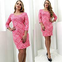 Стильное розовое  батальное платье с цветочным принтом. Арт-2012/82