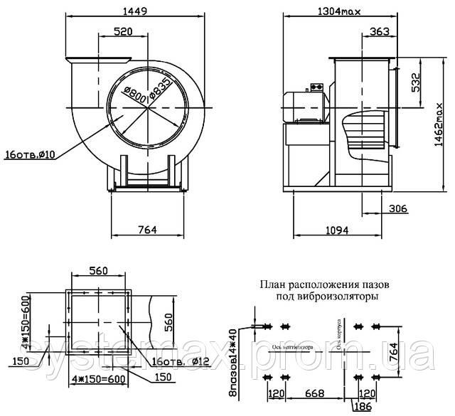 Габаритные и присоединительные размеры вентилятора ВЦ 14-46 №8