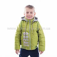 """Детская куртка-жилет для мальчика на весну""""Герман"""" новинка 2017 года"""