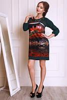 Красивое трикотажное платье с модным принтом