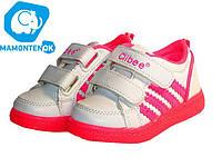 Детские кроссовки с мигалками TM Clibee  р.22