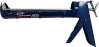 Пистолет Бригадир полузакрытый 225 мм (78-023)
