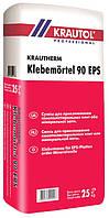 Клей для пенопласта и мин. ваты Krautherm Klebemörtel 90 EPS, 25кг