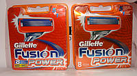 Gillette Fusion power (8)