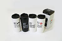 Чашка керамическая термокружка My Bottle, My Style, My Love 450мл